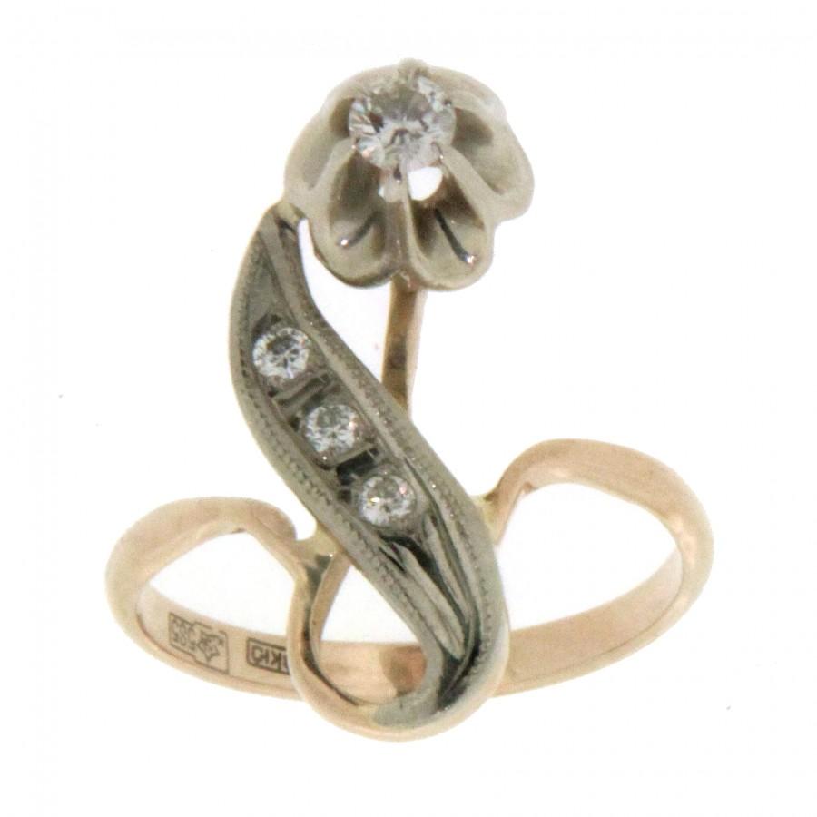 Anello D'epoca  anni 50 in oro 14 kt con diamanti usato